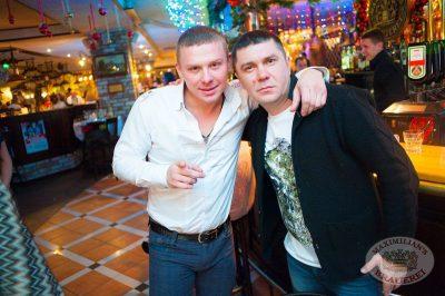 Новый 2014 год в стиле 90-х! Группа «Леприконсы»! - Ресторан «Максимилианс» Самара - 06