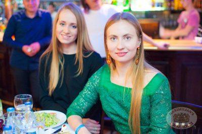 Новый 2014 год в стиле 90-х! Группа «Леприконсы»! - Ресторан «Максимилианс» Самара - 10
