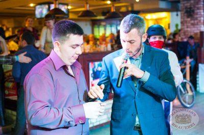 Новый 2014 год в стиле 90-х! Группа «Леприконсы»! - Ресторан «Максимилианс» Самара - 16