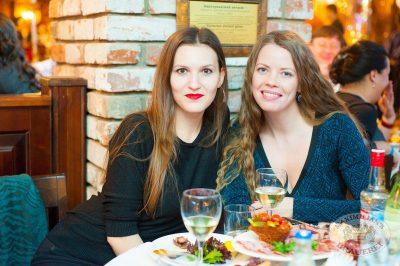 Новый 2014 год в стиле 90-х! Группа «Леприконсы»! - Ресторан «Максимилианс» Самара - 21