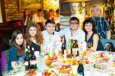 Новый 2014 год в стиле 90-х! Группа «Леприконсы»! - Ресторан «Максимилианс» Самара - 23