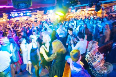Новый 2014 год в стиле 90-х! Группа «Леприконсы»! - Ресторан «Максимилианс» Самара - 28