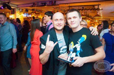 Новый 2014 год в стиле 90-х! Группа «Леприконсы»! - Ресторан «Максимилианс» Самара - 31