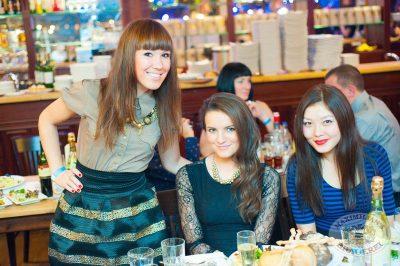 Новый 2014 год в стиле 90-х! Группа «Леприконсы»! - Ресторан «Максимилианс» Самара - 33