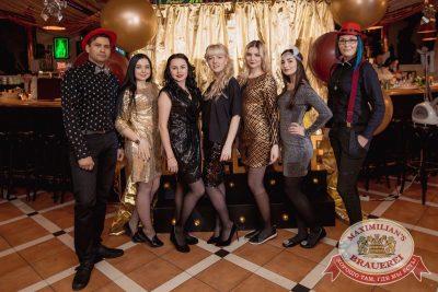 Новый год 2018: Burlesque, 1 января 2018 - Ресторан «Максимилианс» Самара - 2