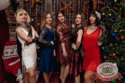 Новый год 2018: Burlesque, 1 января 2018 - Ресторан «Максимилианс» Самара - 6