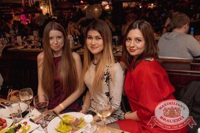 Новый год 2018: Burlesque, 1 января 2018 - Ресторан «Максимилианс» Самара - 63