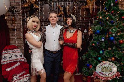 Новый год 2018: Burlesque, 1 января 2018 - Ресторан «Максимилианс» Самара - 7
