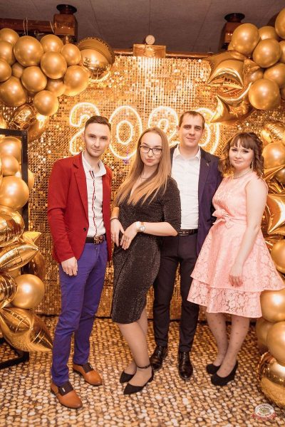 Новый год 2020: Bohemia Night, 1 января 2020 - Ресторан «Максимилианс» Самара - 11