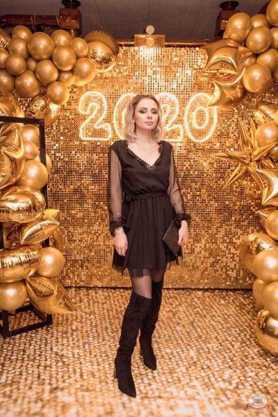 Новый год 2020: Bohemia Night, 1 января 2020 - Ресторан «Максимилианс» Самара - 12