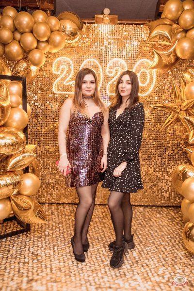 Новый год 2020: Bohemia Night, 1 января 2020 - Ресторан «Максимилианс» Самара - 13