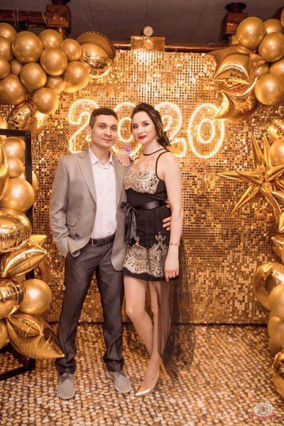 Новый год 2020: Bohemia Night, 1 января 2020 - Ресторан «Максимилианс» Самара - 14