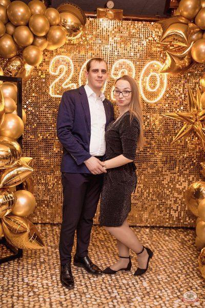 Новый год 2020: Bohemia Night, 1 января 2020 - Ресторан «Максимилианс» Самара - 15