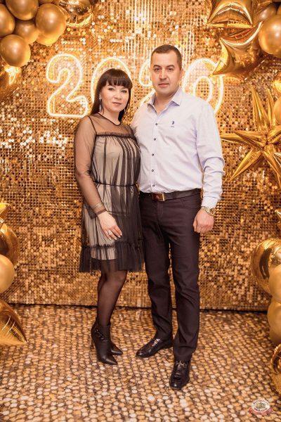 Новый год 2020: Bohemia Night, 1 января 2020 - Ресторан «Максимилианс» Самара - 16