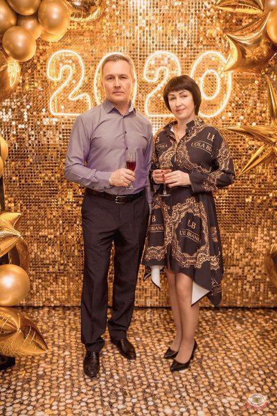 Новый год 2020: Bohemia Night, 1 января 2020 - Ресторан «Максимилианс» Самара - 2