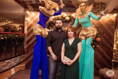 Новый год 2020: Bohemia Night, 1 января 2020 - Ресторан «Максимилианс» Самара - 21