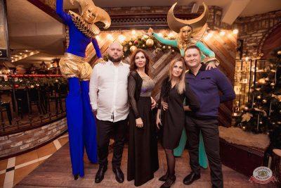 Новый год 2020: Bohemia Night, 1 января 2020 - Ресторан «Максимилианс» Самара - 22