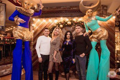 Новый год 2020: Bohemia Night, 1 января 2020 - Ресторан «Максимилианс» Самара - 24
