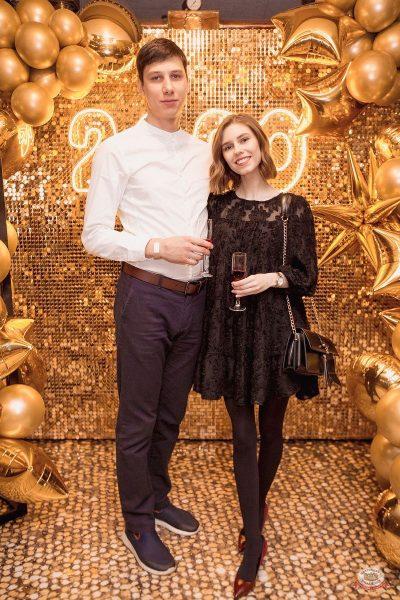 Новый год 2020: Bohemia Night, 1 января 2020 - Ресторан «Максимилианс» Самара - 3
