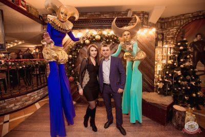 Новый год 2020: Bohemia Night, 1 января 2020 - Ресторан «Максимилианс» Самара - 30