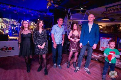Новый год 2020: Bohemia Night, 1 января 2020 - Ресторан «Максимилианс» Самара - 40