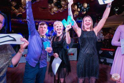 Новый год 2020: Bohemia Night, 1 января 2020 - Ресторан «Максимилианс» Самара - 52