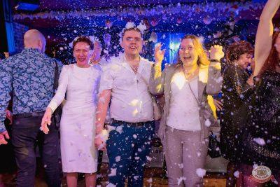 Новый год 2020: Bohemia Night, 1 января 2020 - Ресторан «Максимилианс» Самара - 58