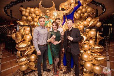 Новый год 2020: Bohemia Night, 1 января 2020 - Ресторан «Максимилианс» Самара - 6