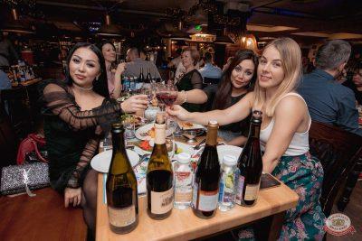 Новый год 2020: Bohemia Night, 1 января 2020 - Ресторан «Максимилианс» Самара - 62