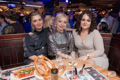 Новый год 2020: Bohemia Night, 1 января 2020 - Ресторан «Максимилианс» Самара - 64