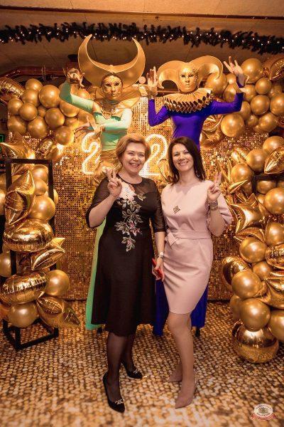 Новый год 2020: Bohemia Night, 1 января 2020 - Ресторан «Максимилианс» Самара - 7