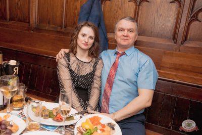 Новый год 2020: Bohemia Night, 1 января 2020 - Ресторан «Максимилианс» Самара - 72