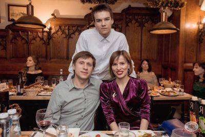 Новый год 2020: Bohemia Night, 1 января 2020 - Ресторан «Максимилианс» Самара - 74