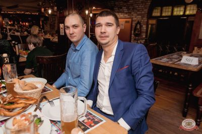 Новый год 2020: Bohemia Night, 1 января 2020 - Ресторан «Максимилианс» Самара - 77
