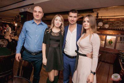 Новый год 2020: Bohemia Night, 1 января 2020 - Ресторан «Максимилианс» Самара - 78