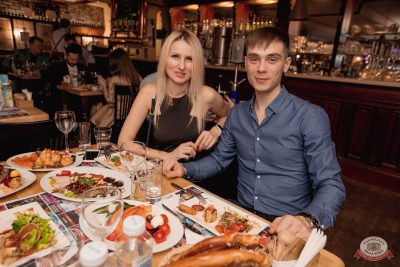 Новый год 2020: Bohemia Night, 1 января 2020 - Ресторан «Максимилианс» Самара - 79