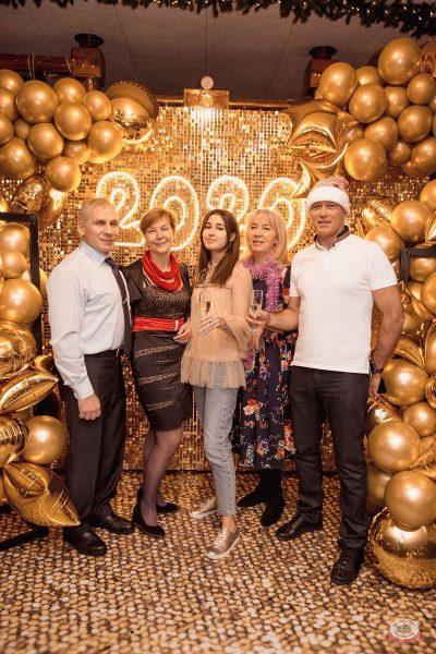 Новый год 2020: Bohemia Night, 1 января 2020 - Ресторан «Максимилианс» Самара - 8