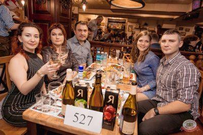 Новый год 2020: Bohemia Night, 1 января 2020 - Ресторан «Максимилианс» Самара - 80