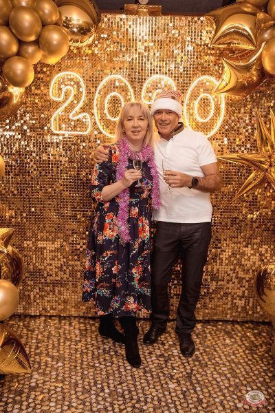 Новый год 2020: Bohemia Night, 1 января 2020 - Ресторан «Максимилианс» Самара - 9