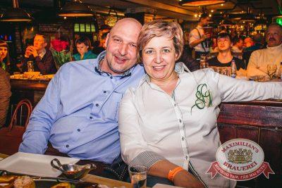 «Несчастный случай», 7 апреля 2016 - Ресторан «Максимилианс» Самара - 20