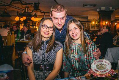 «Несчастный случай», 7 апреля 2016 - Ресторан «Максимилианс» Самара - 26