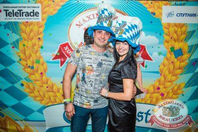 Октобер Рок-фест, 20 сентября 2014 - Ресторан «Максимилианс» Самара - 01