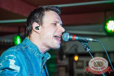 Октобер Рок-фест, 20 сентября 2014 - Ресторан «Максимилианс» Самара - 02