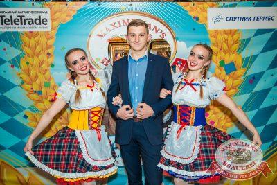 Октобер Рок-фест, 20 сентября 2014 - Ресторан «Максимилианс» Самара - 04
