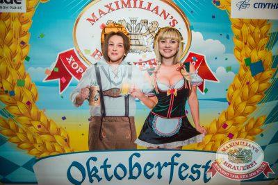 Октобер Рок-фест, 20 сентября 2014 - Ресторан «Максимилианс» Самара - 05