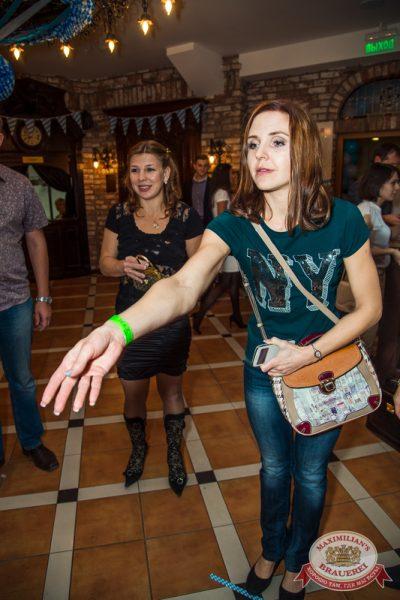 Октобер Рок-фест, 20 сентября 2014 - Ресторан «Максимилианс» Самара - 06