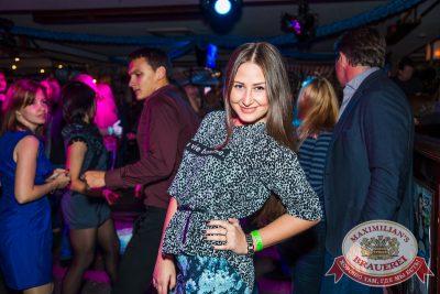 Октобер Рок-фест, 20 сентября 2014 - Ресторан «Максимилианс» Самара - 10