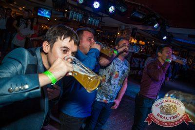 Октобер Рок-фест, 20 сентября 2014 - Ресторан «Максимилианс» Самара - 17