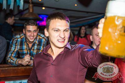 Октобер Рок-фест, 20 сентября 2014 - Ресторан «Максимилианс» Самара - 19