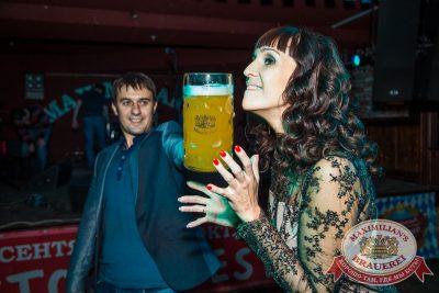 Октобер Рок-фест, 20 сентября 2014 - Ресторан «Максимилианс» Самара - 20